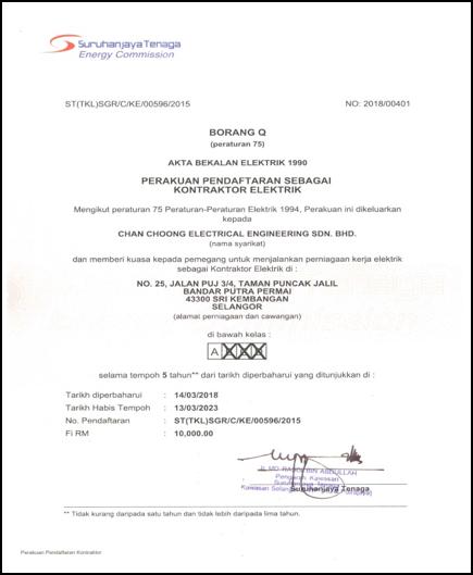 Perakuan Pendaftaran Sebagai Kontraktor Elektrik Times Electric Sdn Bhd